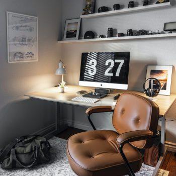 thuiswerkplek rust focus